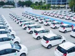 Auto Cne第五届上海国际城市新能源车辆展